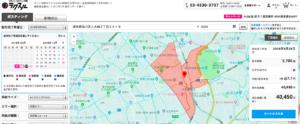 東京エリア特化の商圏